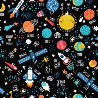 Naadloos kinderachtig patroon met ruimte-elementen ster