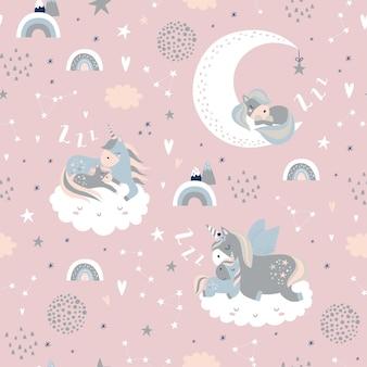 Naadloos kinderachtig patroon met slapende eenhoorns, wolken, regenbogen, maan en sterren.