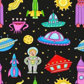 Naadloos patroon met ruimteobjecten ufo, raketten, aliens. handgetekende elementen in de ruimte