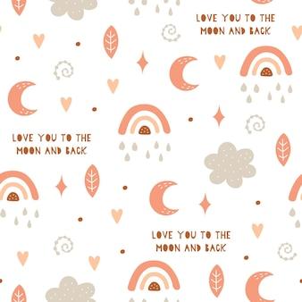 Naadloos patroon met wolk, regenboog, sterren, maan aan de hemel.