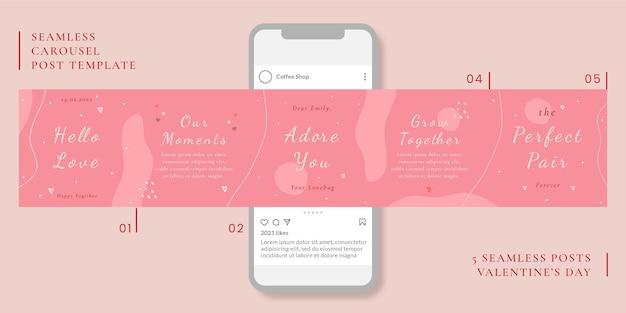 Naadloze carrousel postsjabloon met valentijnsthema voor sociale media.