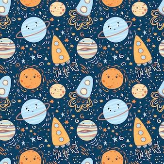Naadloze kinderen cartoon ruimte patroon met raket planeet sterren en universum op de donkere achtergrond