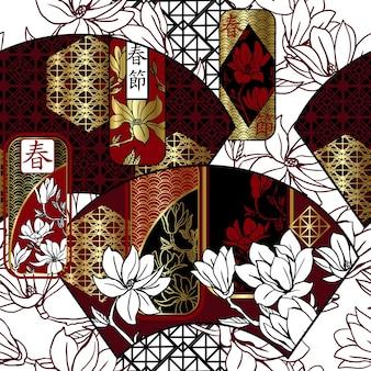 Naadloze patroon met aziatische fans en magnolia's. decoratief
