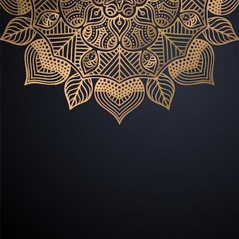 Naadloze patroon. vintage decoratieve elementen patroon