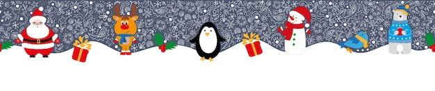 Naadloze vectorrand met kerstpatroon en wintervakantiekarakters. stijlvol ontwerp, geschikt voor inpakpapier, textiel, behang, web, kinderkamerdecoratie.