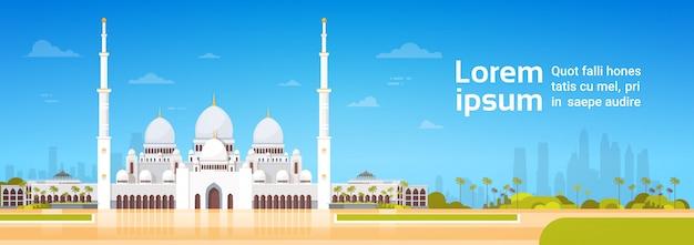 Nabawi-moskee die moslimgodsdienst bouwen ramadan kareem heilige maand