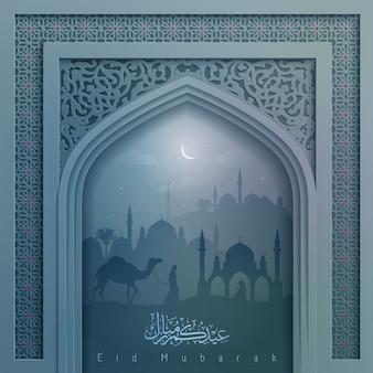 Nacht moskee silhouet met arabisch patroon