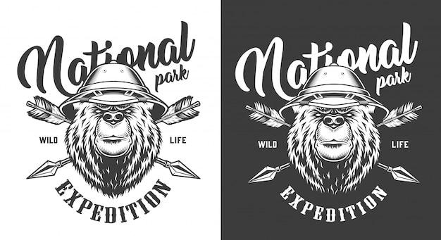 Nationaal park zwart-wit print