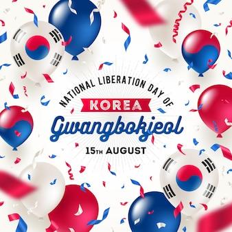 Nationale bevrijdingsdag van zuid-korea gwangbokjeol begroetingskaart