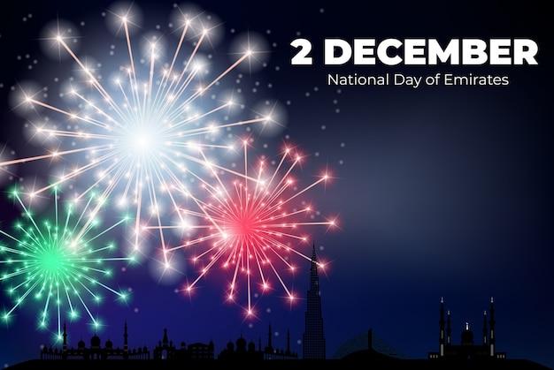 Nationale dag van emiraten 2 december vakantie achtergrond.