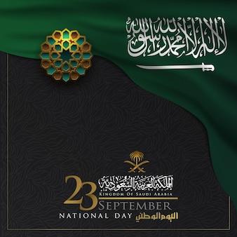 Nationale dag van saoedi-arabië in 23 september wenskaart vectorontwerp met prachtige vlag