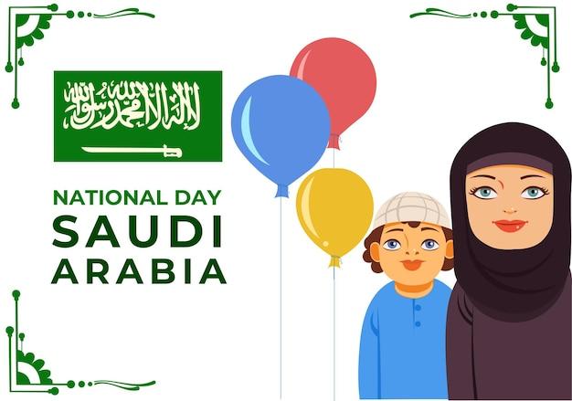 Nationale dag van saoedi-arabië
