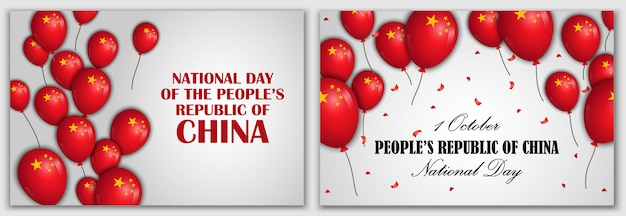 Nationale feestdag in china banner set