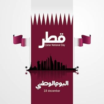 Nationale feestdag qatar met landmark en vlag