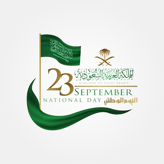 Nationale feestdag saudi-arabië op 23 september