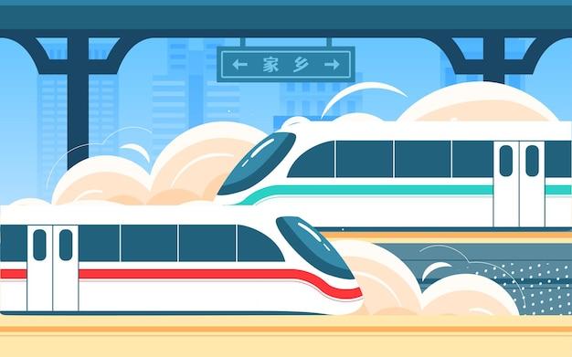 Nationale feestdag vakantie vertrek toeristentrein illustratie hogesnelheidstrein lente reizen naar huis poster