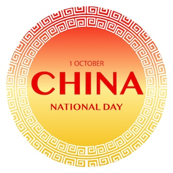 Nationale feestdag van china lettertype banner geïsoleerd op een witte achtergrond