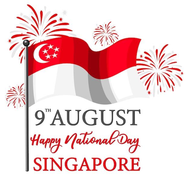 Nationale feestdag van singapore banner met vlag van singapore