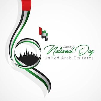 Nationale feestdag verenigde arabische emiraten