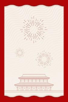 Nationale feestdagkaart van de volksrepubliek china met vierkant tiananmen-ontwerp