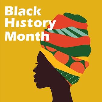 Nationale maand van de zwarte geschiedenis. vakantieconcept met tekstinschrijving.