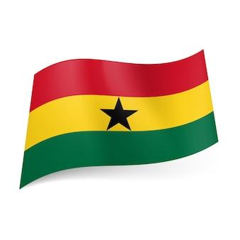Nationale vlag van ghana rode gele en groene horizontale strepen met een zwarte ster op de centrale band