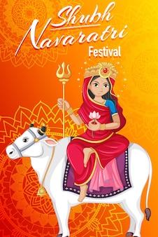 Navaratri posterontwerp met godin