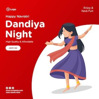 Navratri festival dandiya nacht bannerontwerp