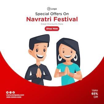 Navratri festival speciale aanbiedingen bannerontwerp