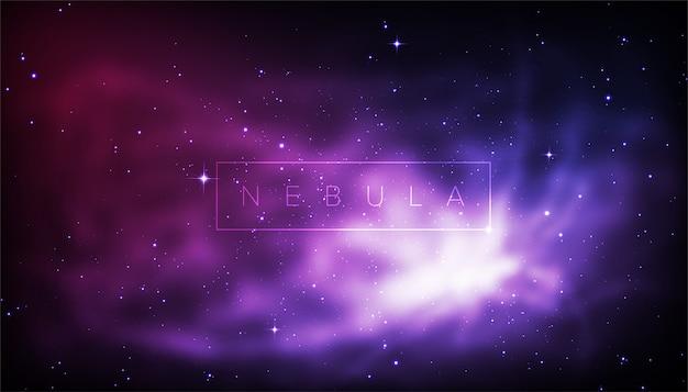 Nebula in vector