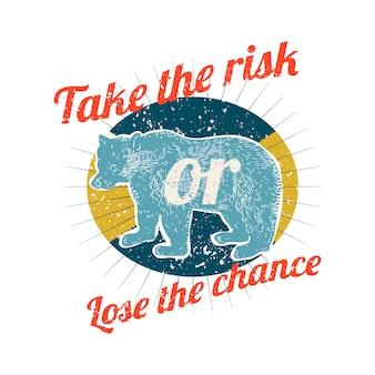 Neem risico's logo illustratie