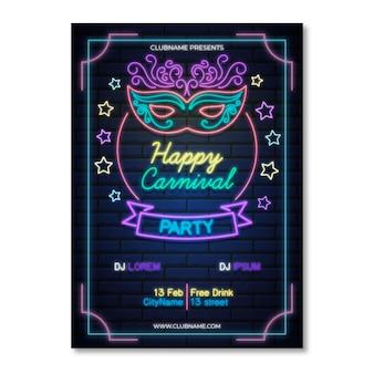 Neon folder sjabloon voor carnaval feest
