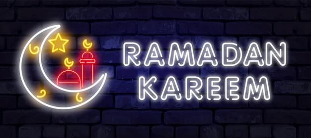Neon ramadan kareem wenskaarten, neon teken.