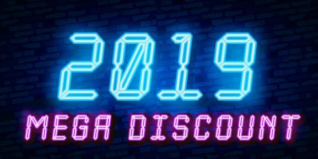 Neon-teken van verkoop-logo voor decoratie en bekleding