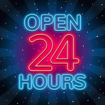 Neonbord 'vierentwintig uur open'