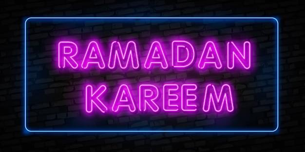 Neonteken ramadan kareem met letters en halve maan tegen een bakstenen muurachtergrond