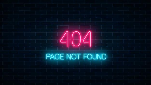 Neonteken van 404-foutpagina niet gevonden op donkere bakstenen muurachtergrond. rode en blauwe neonverbindingsfout-websitepagina.
