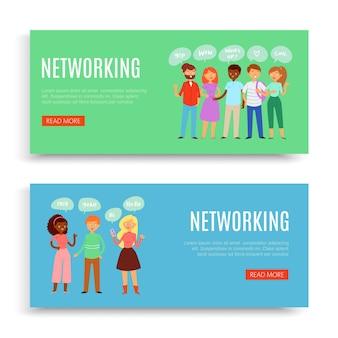 Netwerk, inscriptie, web, internettechnologie, interfacemalplaatje, marketingconcept, illustratie. achtergrondinformatie, website-indeling, e-commerce bankieren