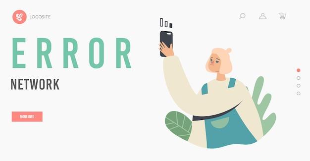 Netwerkfout, geen sjabloon voor bestemmingspagina voor wifi-signaal. vrouwelijk personage probeert draadloos signaal te vangen voor smartphone-internetverbinding met mobiel boven het hoofd. cartoon vectorillustratie