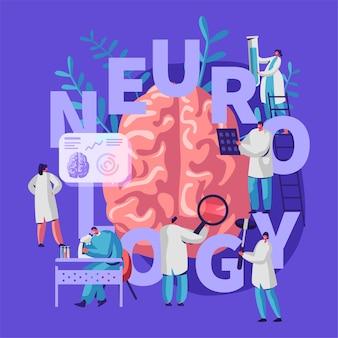 Neurologie medische banner. geneeskunde neuroloog arts ziekenhuismedewerker specialist professionele diagnostiek. tomografie onderzoek behandeling man persoon. platte cartoon vectorillustratie