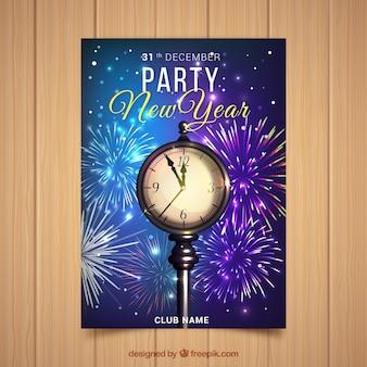New year's party poster met een realistische klok