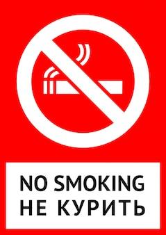 Niet roken label