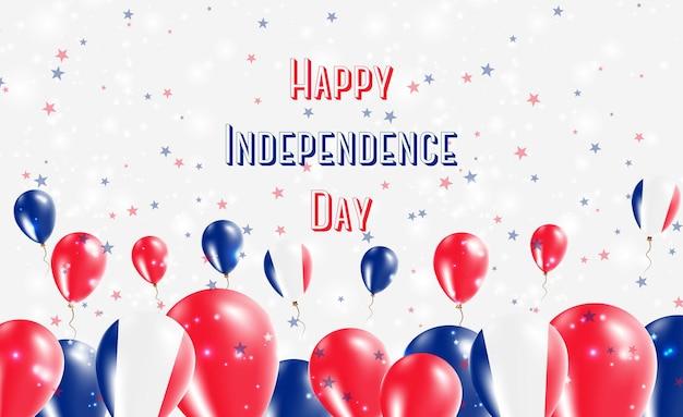 Nieuw-caledonië onafhankelijkheidsdag patriottische design. ballonnen in nieuw-caledonische nationale kleuren. happy independence day vector wenskaart.