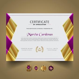 Nieuw certificaat diploma sjabloon