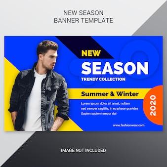 Nieuw seizoen sjabloon voor spandoek