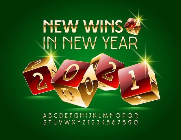Nieuwe overwinningen in het nieuwe jaar 2021 met het spelen van dobbelstenen. elegante stijl lettertype. alfabetletters en cijfers ingesteld.