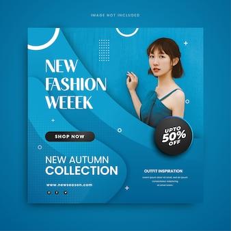Nieuwe seizoen fashion week verkoop sociale media flyer en banner post sjablonen vector