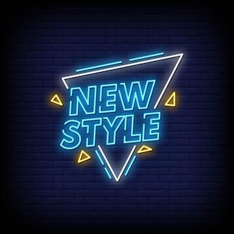 Nieuwe stijl neontekens stijltekst
