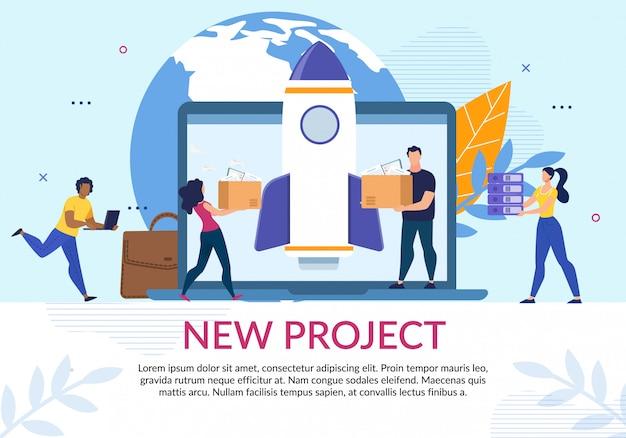 Nieuwe wereldwijde online projectcreatie platte poster