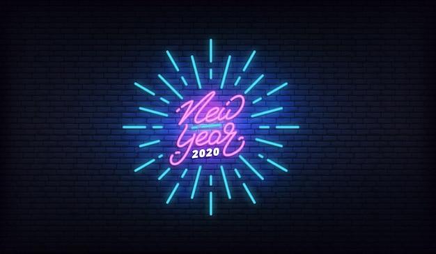 Nieuwjaar 2020 neonontwerp. nieuwjaar gloeiende neon belettering uithangbord sjabloon